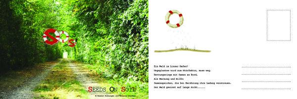SOS_Postkarte quer (1)